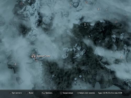 Где найти воронью скалу на карте в Skyrim