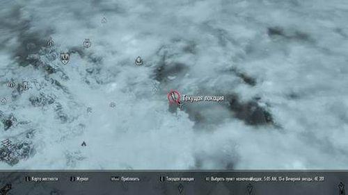Карта сокровищ Скайрим