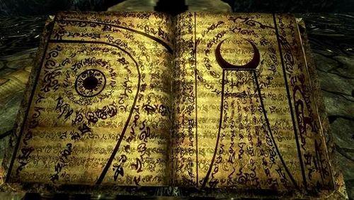Черные книги Скайрим
