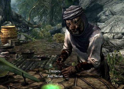 Где найти безупречный рубин в Skyrim
