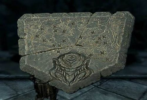 Драконий камень Скайрим - Где в Skyrim найти драконий камень