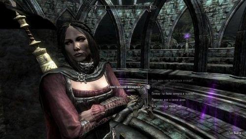Как начать Dragonborn Skyrim – Альтернативное начало