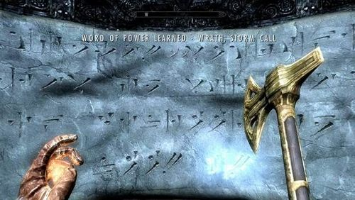 Слова силы Skyrim - Найти слово силы ветровая дуга