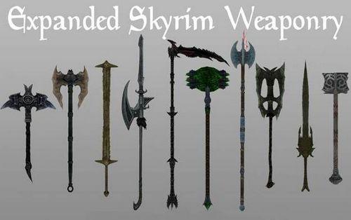 Скачать моды на оружие на Скайрим