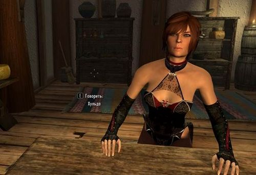 Скачать моды на внешность персонажа для Скайрим